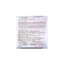 【瀚银通、健保通】冈本ok003白金超薄天然胶乳橡胶避孕套 52mm±2mm*3只