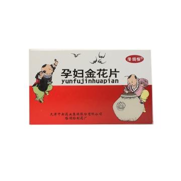 隆顺榕 孕妇金花片 0.6g*12片*2板【Y】
