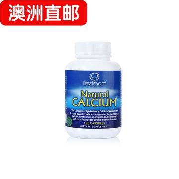 【澳洲直邮】lifestream LifeStream /生命泉天然有机海藻钙粉胶囊 孕妇可用 120粒*2瓶 包邮