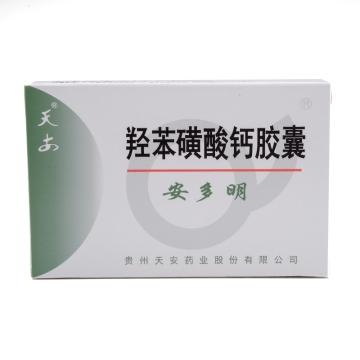 天安 羟苯磺酸钙胶囊 0.25g*12粒*2板