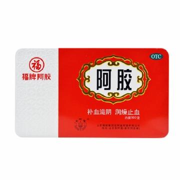 【健保通】福牌 阿胶 阿胶 500g(16块)铁盒