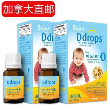 【加拿大直邮】Ddrops婴儿纯天然维生素D滴剂 90滴2.5ml