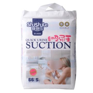 舒舒乐铂金装婴儿纸尿裤(S) 66PCS