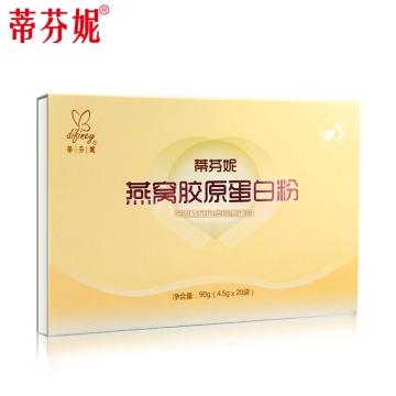 蒂芬妮 燕窝胶原蛋白粉 4.5g*20袋 蛋白粉