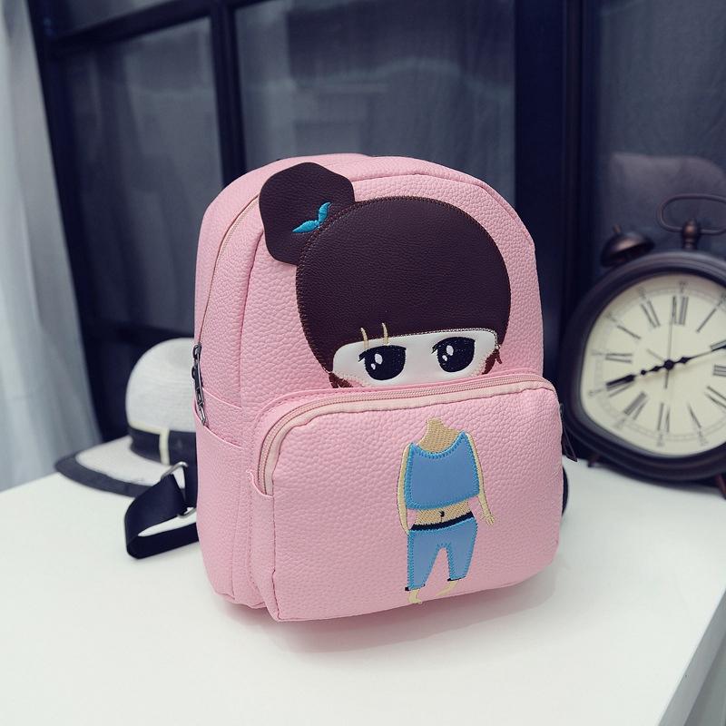 儿童包包韩版卡通中大童可爱pu皮双肩背包潮女童休闲旅行旅游背包
