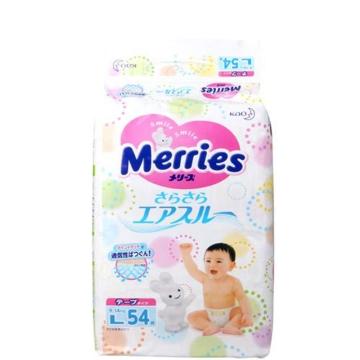 日本Merries花王纸尿裤L54片*2件