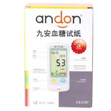 【健保通】九安血糖试纸AG-605 T50 25条*2筒*1盒+1台(赠血糖仪)