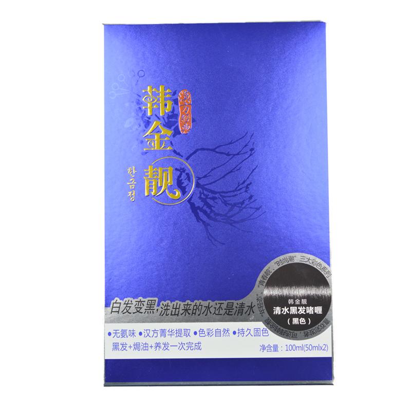 【门店快提】韩金靓清水黑发啫喱(黑色)_100ml(50ml*2)