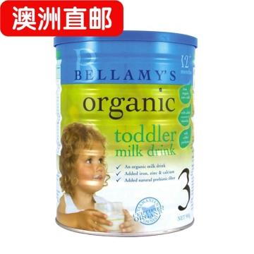 【澳洲直邮】Bellamys/贝拉米 澳洲原装进口 婴幼儿奶粉有机3段 900g*3