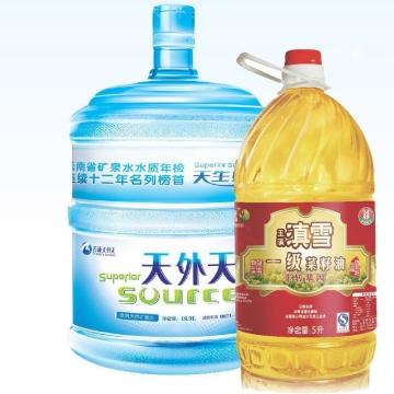 天然大桶装矿泉水18