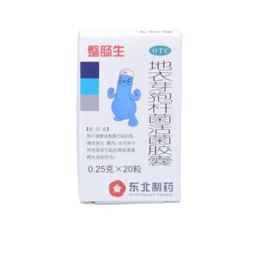 星工牌 地衣芽孢杆菌活菌胶囊 0.25g(2.5亿活菌)*20粒*1瓶