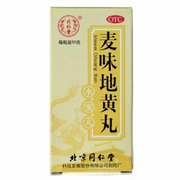 同仁堂 麦味地黄丸 水蜜丸 60g*1瓶