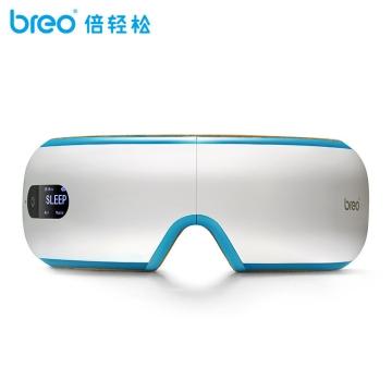 Breo 倍轻松 isee3s眼部按摩器护眼仪眼睛按摩器眼保仪