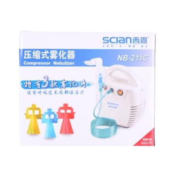 【健保通】西恩压缩式雾化器 NB-211C