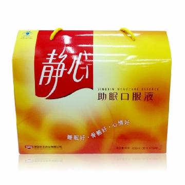 【健保通、瀚银通】静心助眠口服液 15ml*30支