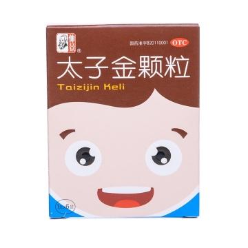 【健保通】仲景 太子金颗粒 1g*6袋 健脾和胃 消积增食