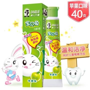 黑人牙膏 宝贝兔系列牙膏 苹果香型 含钙配方 40g 儿童牙膏