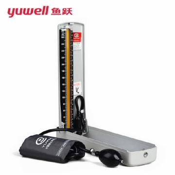 【健保通】鱼跃血压计-听诊器保健盒(A型)