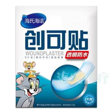 海氏海诺透明防水创口贴 5片/袋