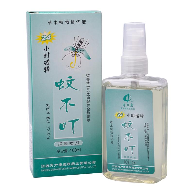 奇力康 蚊不叮抑菌喷剂 100ml*1瓶 清凉防蚊驱蚊止痒