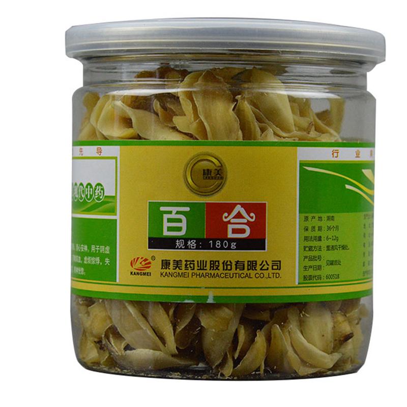 【瀚银通、健保通】康美 百合 塑瓶180g 湖南