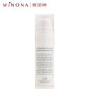 薇诺娜舒敏保湿特护霜_15g*1瓶 舒缓敏感肌肤 三重保湿 舒缓皮肤