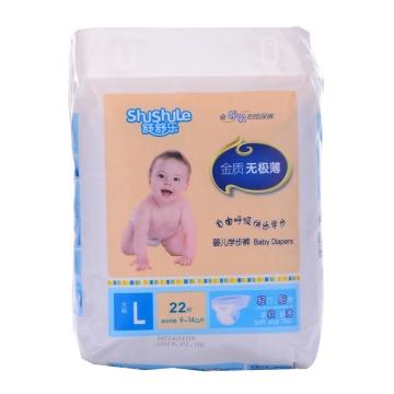嬰姿坊 舒舒樂金質無極薄嬰兒學步褲(L) 22片 貼合輕薄 透氣干爽