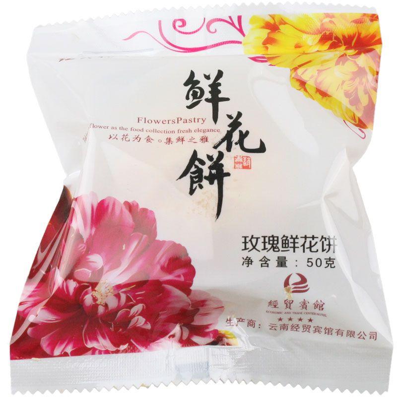 經貿福月 玫瑰鮮花餅 【散裝】50克*6個