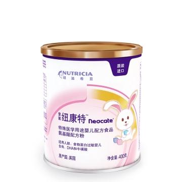 纽迪希亚纽康特特殊医学用途婴儿配方食品(氨基酸配方粉)_400g