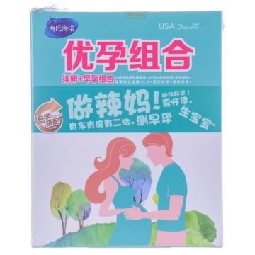 海氏海诺排卵+早孕组合 30条排卵+10条早早孕