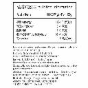 康百力维生素C+E片 1500mg*100片