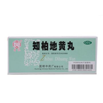 【健保通】云昆 知柏地黄丸 9g*10丸