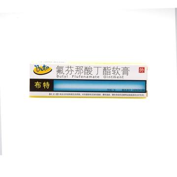 布特 氟芬那酸丁酯软膏 10g:0.5g*1支
