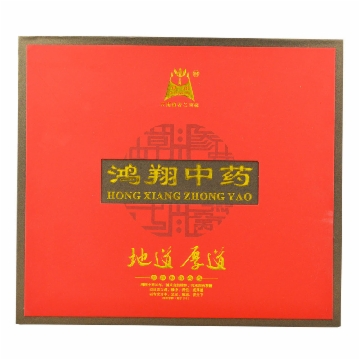 【瀚銀通、健保通】鴻翔 西洋參 雙格禮盒200g(2盒) 吉林