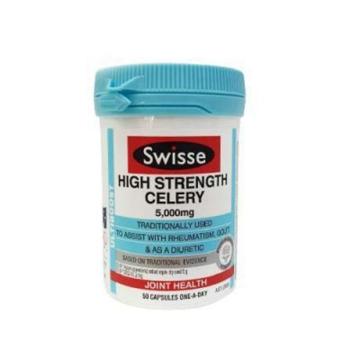 澳洲Swisse 瑞思 芹菜籽西芹籽高含量50粒 缓解痛风