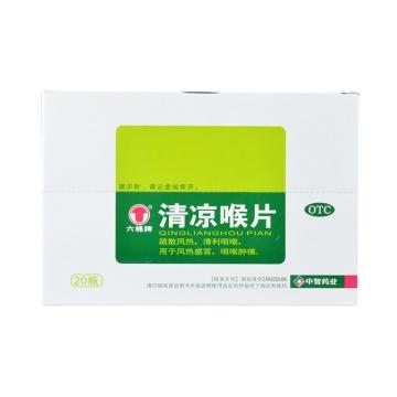 【瀚银通、健保通】六棉牌 清凉喉片 16片