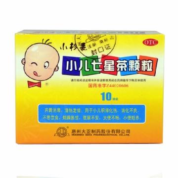 【健保通】惠 小儿七星茶颗粒 7g*10袋