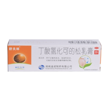 舒夫林 丁酸氢化可的松乳膏 10g(10g:10mg)*1支【Y】