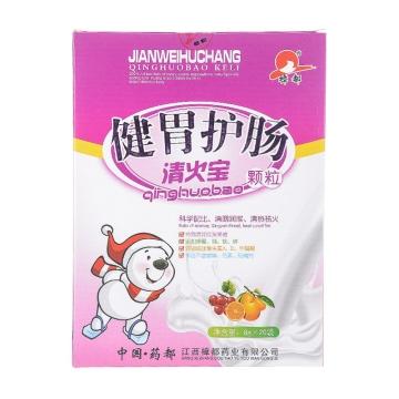 樟都 健胃护肠清火宝颗粒 188g/盒