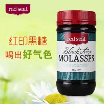 【海外直采 国内发货】新西兰Red Seal红印 优质黑糖 补血缓痛经500g