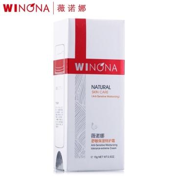 薇诺娜舒敏保湿特护霜_50g*1瓶 舒缓敏感肌肤护肤品敏感皮肤修护