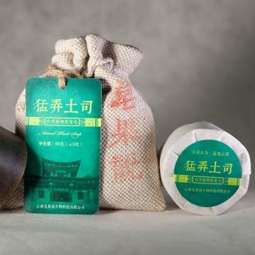 新品火热上市 猛弄土司 自然植物洗发皂 滋养毛囊 滋润发丝 55g±5g