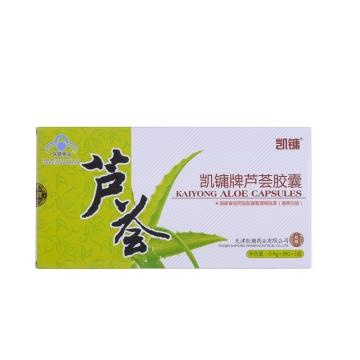 【健保通】凯镛牌芦荟胶囊 0.4g*8粒*3盒