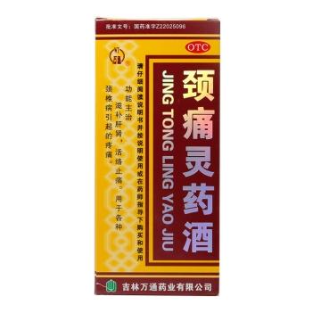 【健保通】万通 颈痛灵药酒 250ml*1瓶