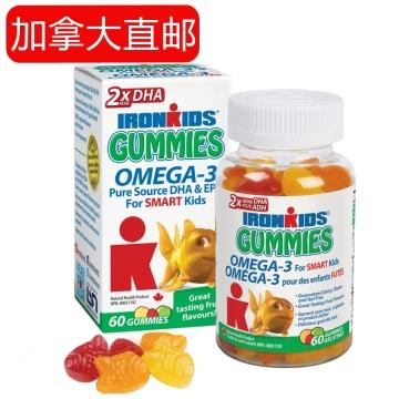 【加拿大直邮】Ironkids小铁人儿童DHA果胶糖 Gummies Omega-3 60粒
