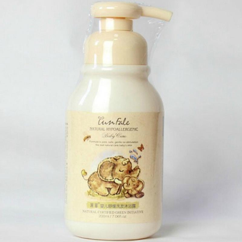 婴儿舒缓洗发沐浴露 rfoh041 宝宝洗发水 沐浴露 新生儿童洗护用品