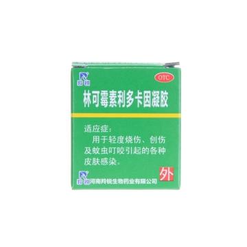 林可霉素利多卡因凝胶 羚锐 15g(0.075g:0.06g)*1瓶