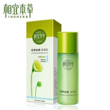 相宜本草芯净自然保湿乳_120g*1瓶  清爽保湿 降燥舒缓 温和不刺激