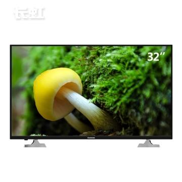 长虹电视32d2000蓝光电视 液晶电视led 32英寸电视机
