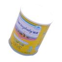 润贝 幼儿配方奶粉 3段 12-36个月 听装 800g 荷兰进口